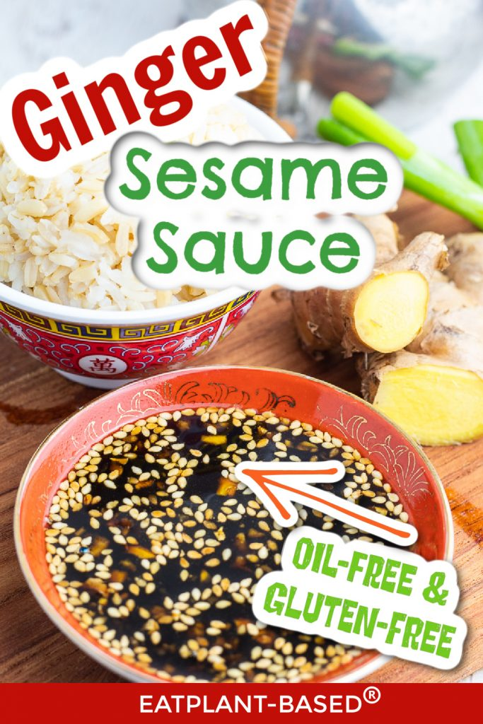 sweet ginger sauce photo collage for pinterest