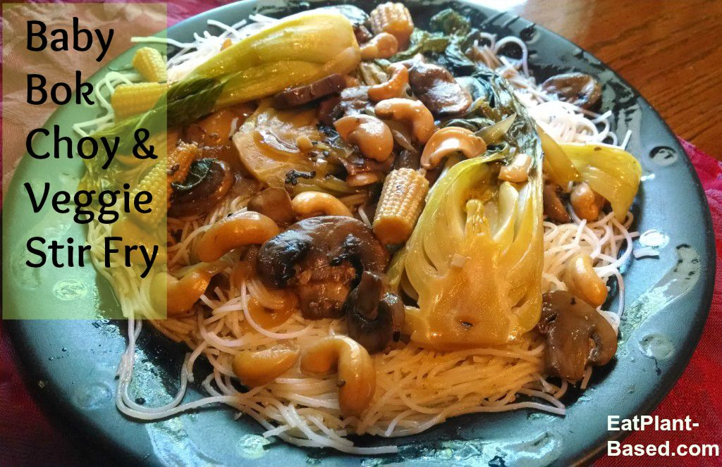 baby bok choy with yellow bell peppers baby bok choy with yellow bell ...